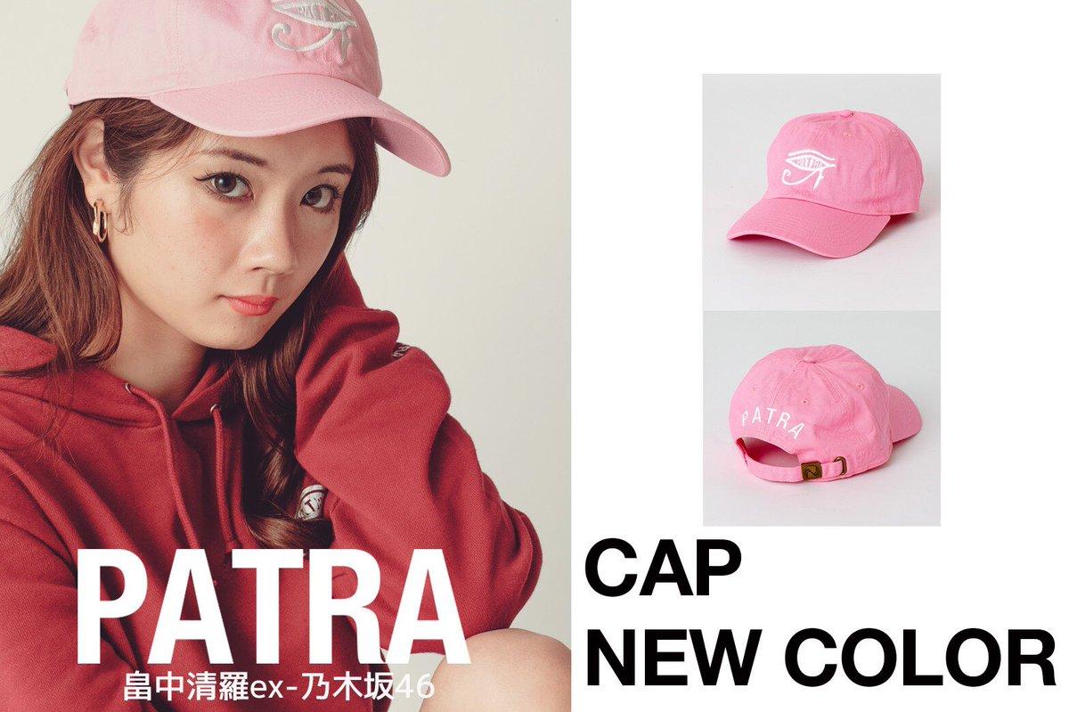 畠中清羅 PATRA モデル2