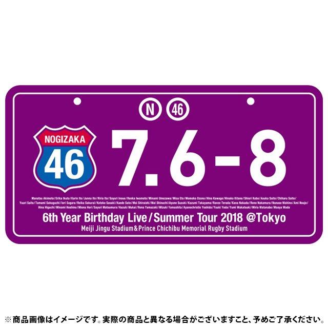 乃木坂46 6th YEAR BIRTHDAY LIVE サインプレート