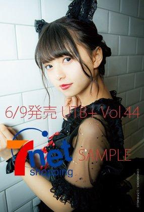UTB+ vol.44 セブンネット ポストカード 齋藤飛鳥