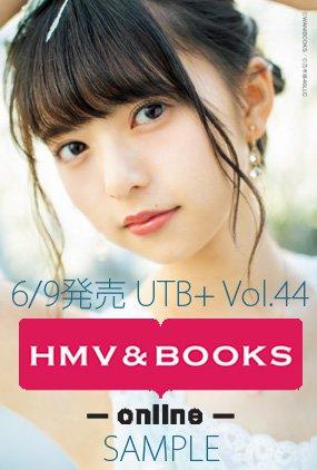 UTB+ vol.44 HMV ポストカード 齋藤飛鳥