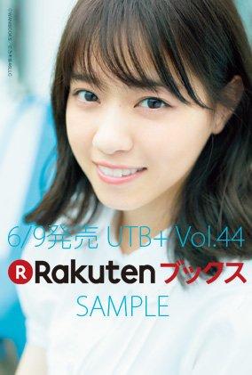 UTB+ vol.44 楽天ブックス ポストカード 西野七瀬