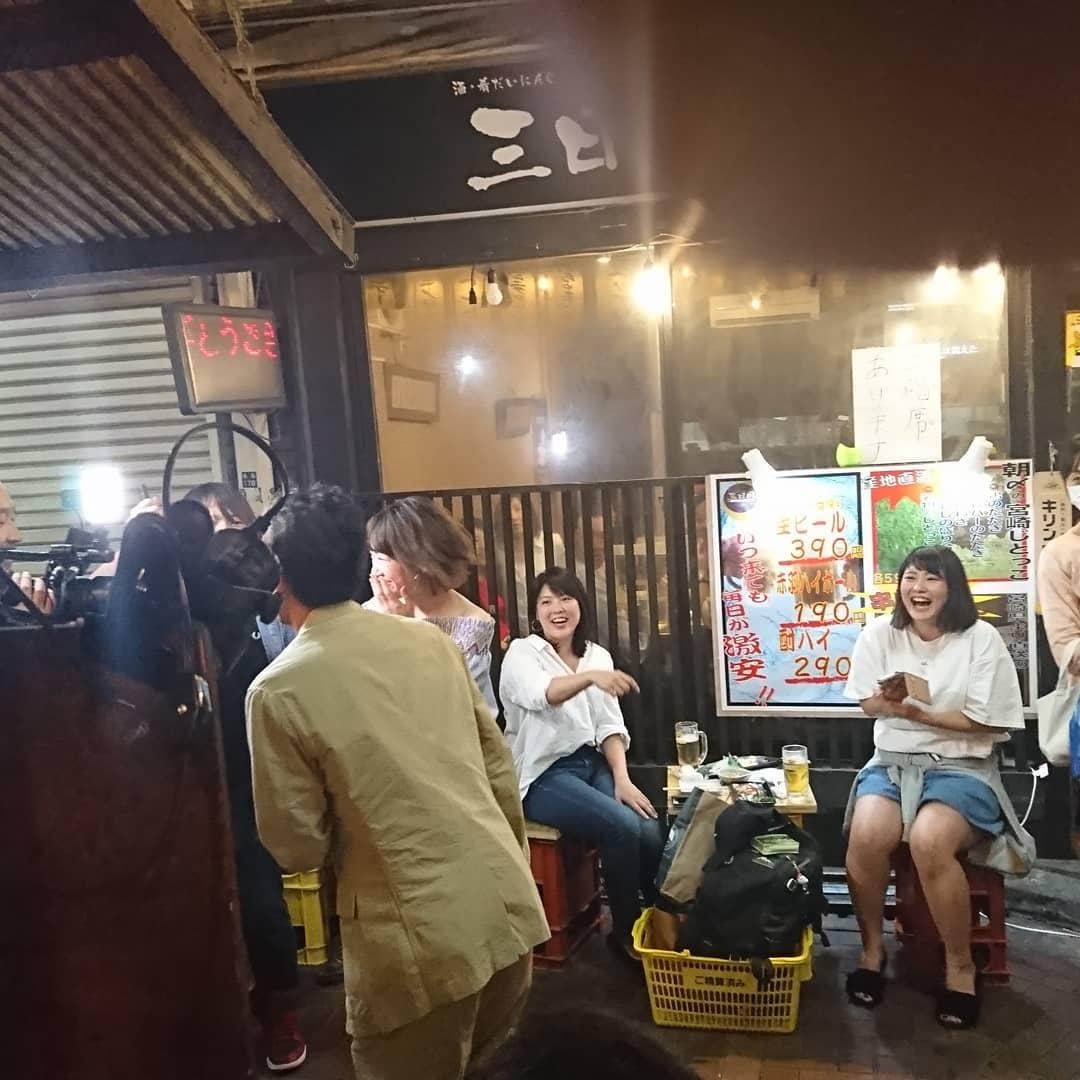 生駒里奈 赤羽 TOKIO国分太一