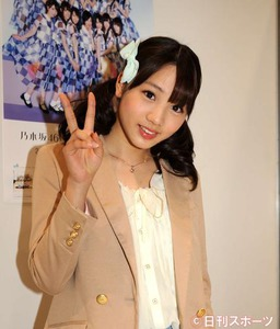 乃木坂46能條愛未が謝罪、週刊誌でお泊まり報道