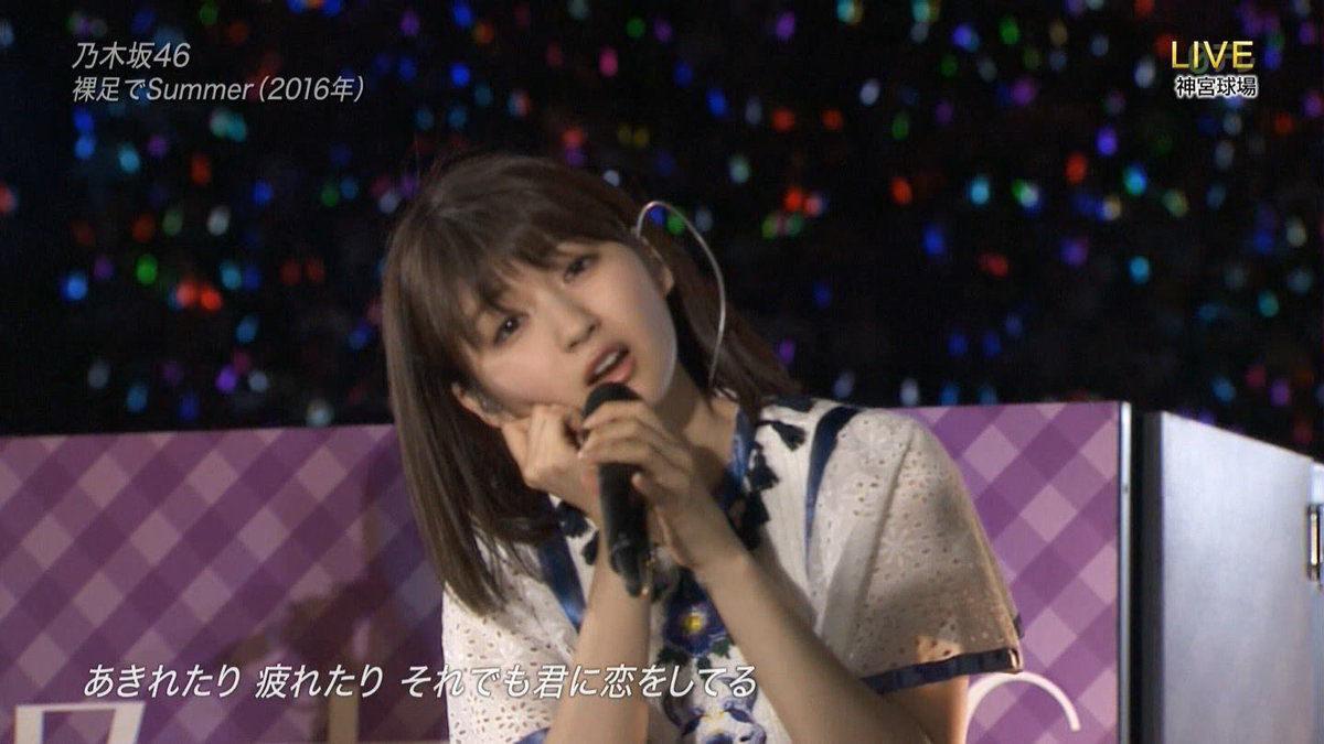 THE MUSIC DAY 井上小百合
