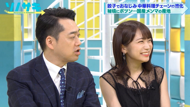 ソノサキ 秋元真夏 ジェジュン