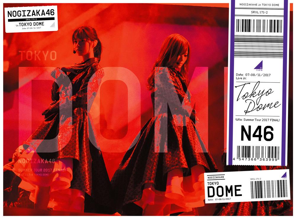 乃木坂46「真夏の全国ツアー2017 FINAL!IN TOKYO DOME」>完全生産限定盤Blu-rayジャケ写