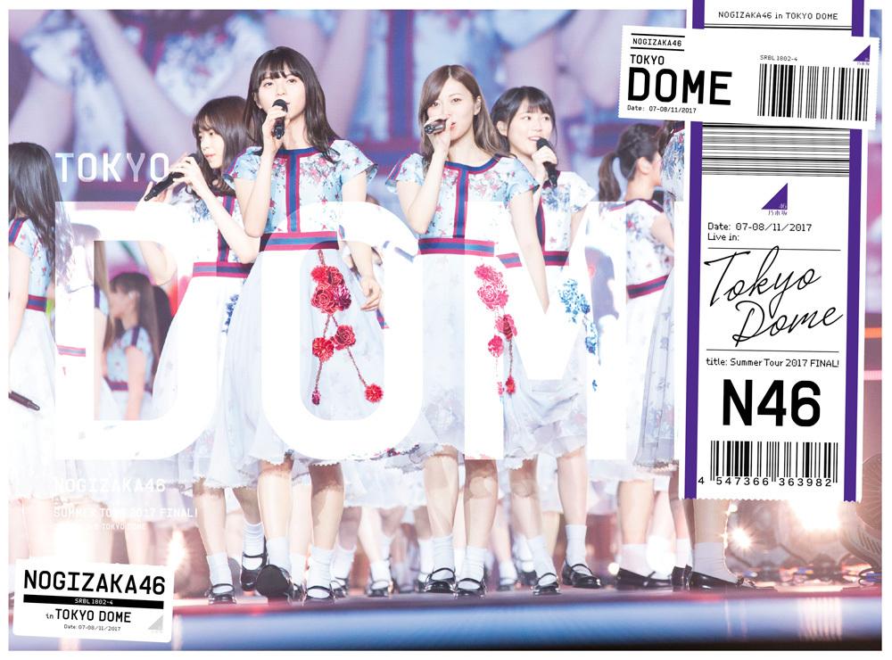 乃木坂46「真夏の全国ツアー2017 FINAL!IN TOKYO DOME」>完全生産限定盤DVDジャケ写