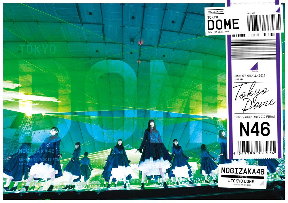 乃木坂46「真夏の全国ツアー2017 FINAL!IN TOKYO DOME」通常盤Blu-rayジャケ写