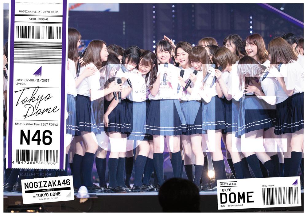 乃木坂46「真夏の全国ツアー2017 FINAL!IN TOKYO DOME」通常盤 DVDジャケ写
