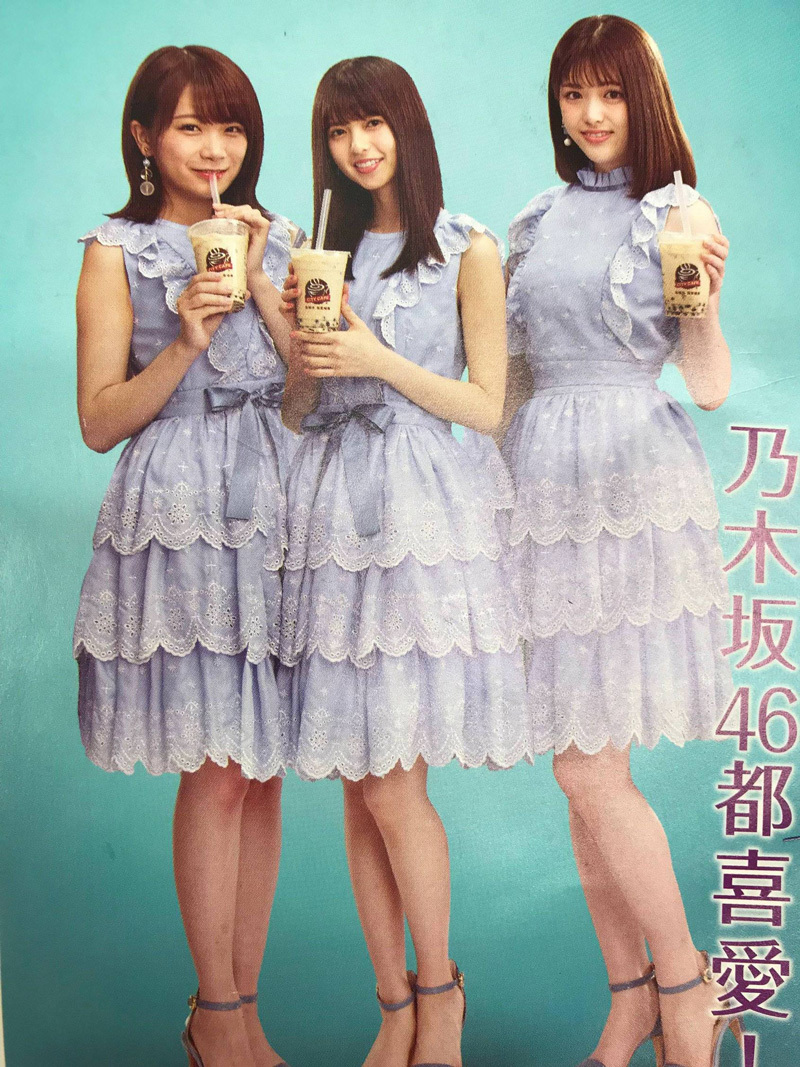 台湾で乃木坂46のセブンイレブン「タピオカドリンク」の広告3