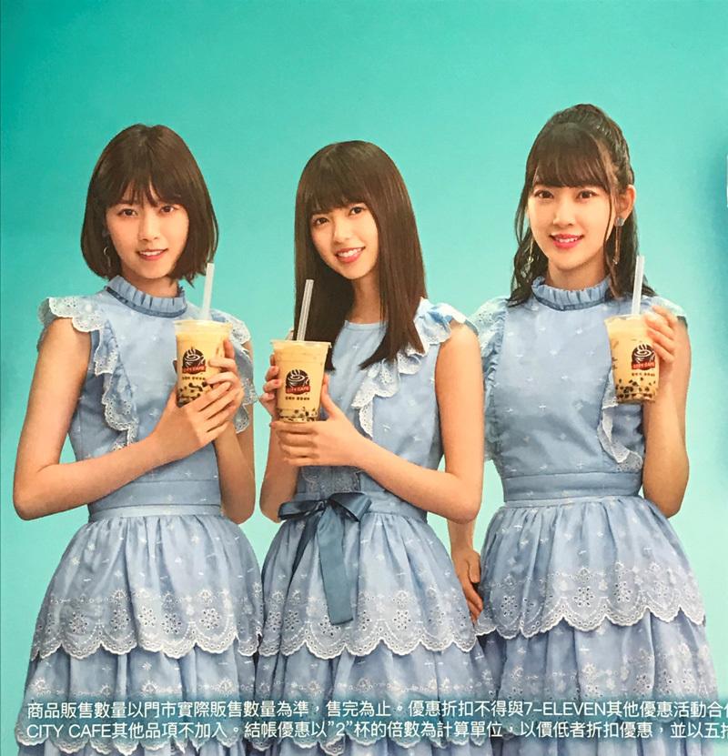 台湾で乃木坂46のセブンイレブン「タピオカドリンク」の広告2