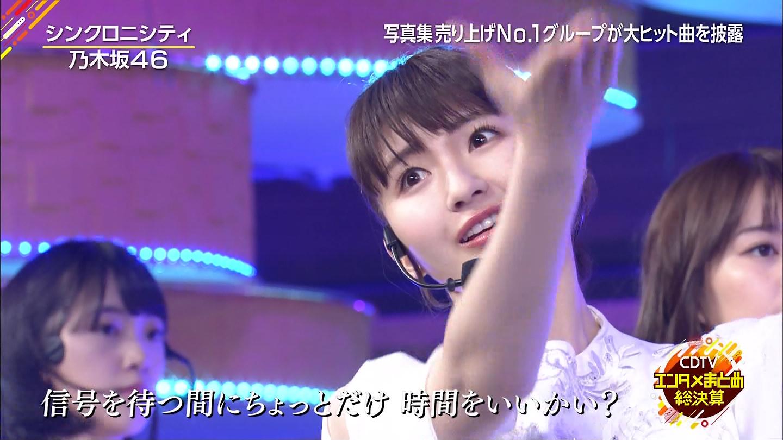 CDTV'18上半期SP 乃木坂46井上小百合4