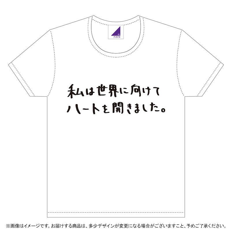 2018年8月度 生誕記念Tシャツ 佐々木琴子