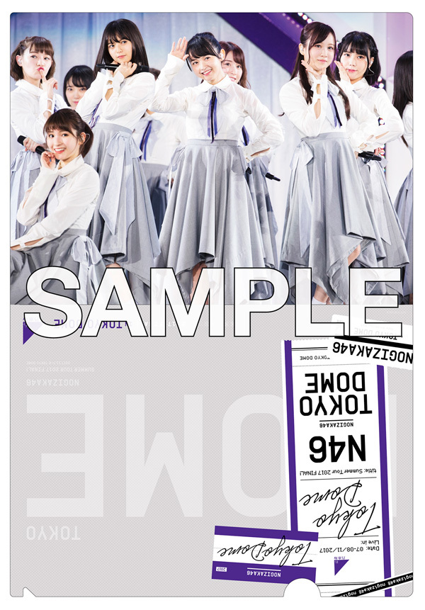 乃木坂46「真夏の全国ツアー2017 FINAL! IN TOKYO DOME」コーチャンフォー絵柄