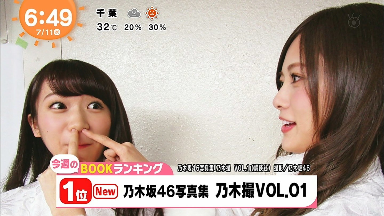 めざましテレビ4 乃木撮 VOL.01
