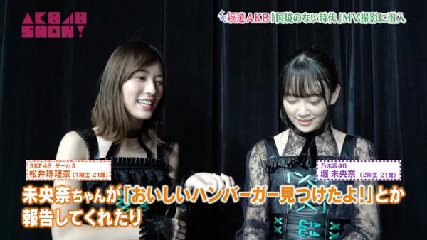 坂道AKB 堀未央奈 松井珠理奈