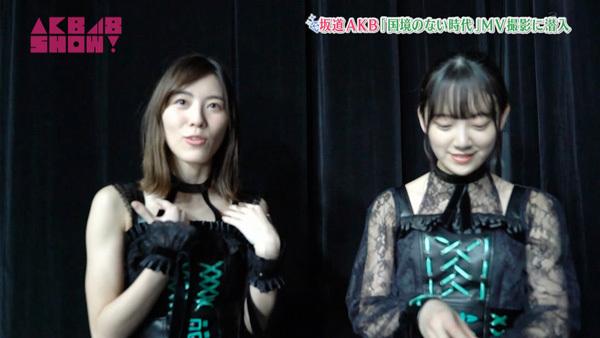 坂道AKB2 堀未央奈 松井珠理奈