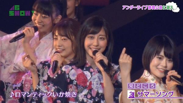 乃木坂46アンダラ中部 ロマいか盆踊り5