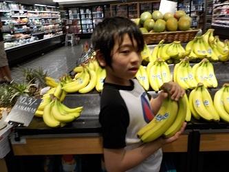bananan20183.jpg