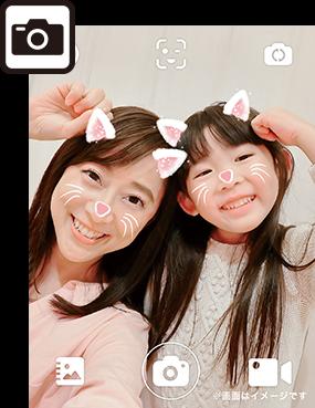 037_キッズフォン 701ZT_images B