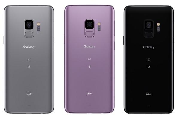 133_Galaxy S9 SCV38 _imeBp