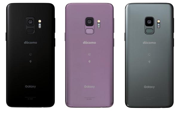 139_Galaxy S9 SC-02K_imeBp
