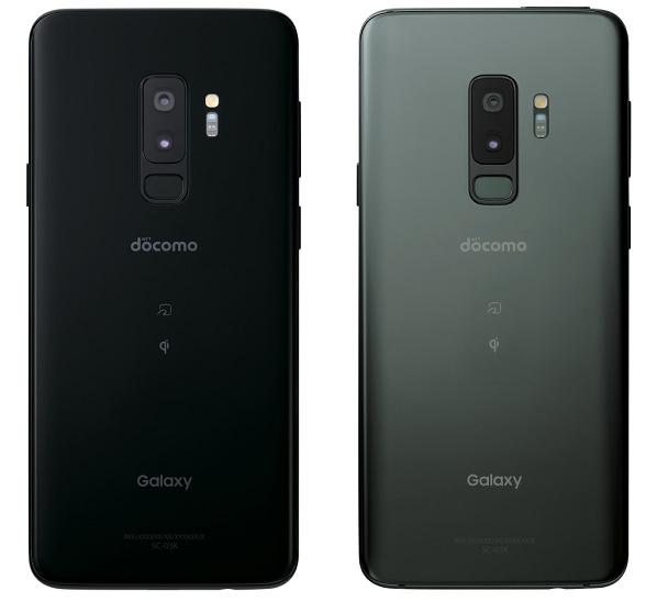 142_Galaxy S9+ SC-03K_imeBp