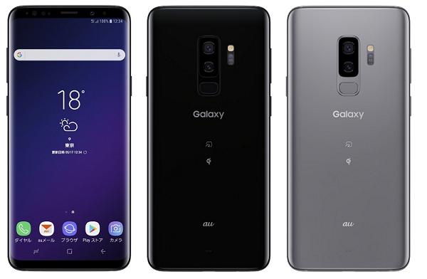 125_Galaxy S9 Plus SCV39_imeB2p