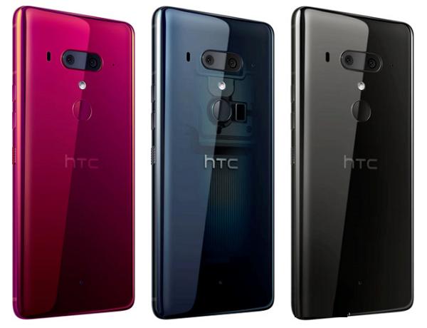 040_HTC U12 Plus_imeA