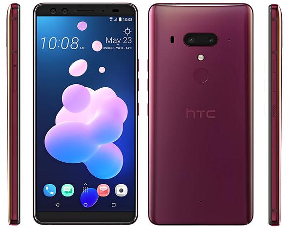 042_HTC U12 Plus_imeC