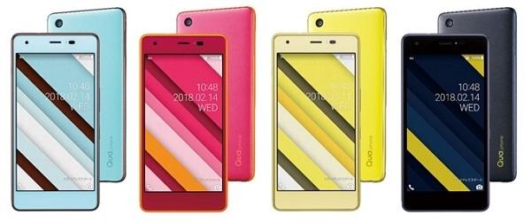093_Qua phone QZ_me001p