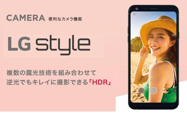 292_LG style L-03K_imeC