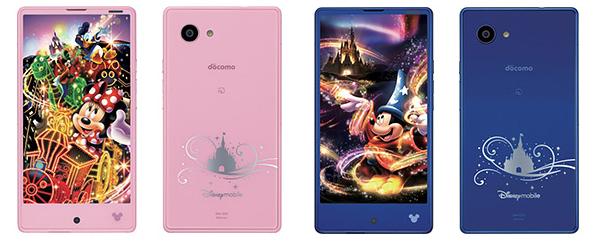 006_Disney Mobile on docomo DM-01H_ime001p