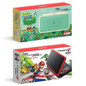 706_New Nintendo 2DS L_logo
