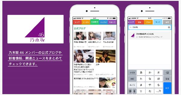 687_smart-news_ime001p
