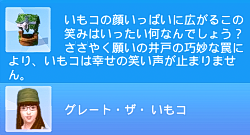 20180509_123312.png