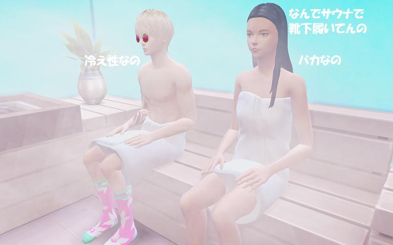 TS4_x64 2018-07-09 20-52-25