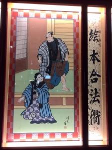 四月大歌舞伎 夜の部 絵本合法衢-4