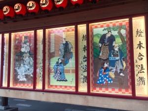 四月大歌舞伎 夜の部 絵本合法衢-2