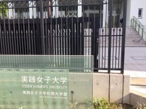 記録された日本美術史 相見香雨・田中一松・土居次義の調査ノート展-3