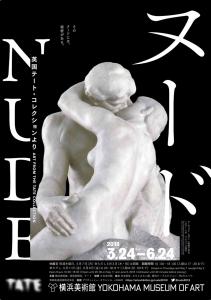 ヌード NUDE-5