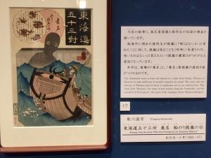 浮世絵で春の江の島詣-3