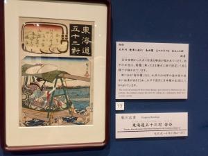 浮世絵で春の江の島詣-2