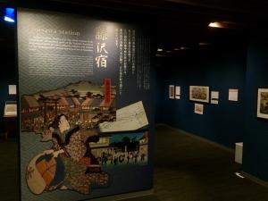 浮世絵で春の江の島詣-5
