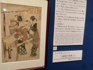 浮世絵で春の江の島詣-6