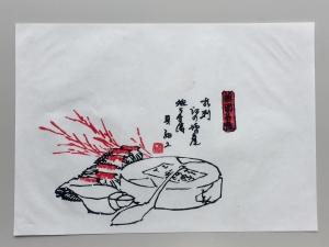 浮世絵で春の江の島詣-13