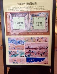 名古屋城本丸御殿-7