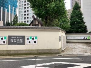 線の造形、線の空間 飯塚琅玕齋と田辺竹雲斎でめぐる竹工芸-5