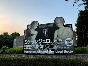 ミケランジェロと理想の身体-5