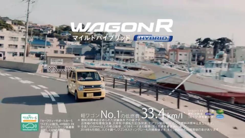 wagon r 005